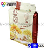 Customized Dried Food Standing up Plastic Packaging