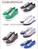 標準的な靴