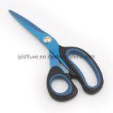 La personalización de Titanizing Scissors las tijeras de costura del hogar