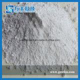 유리제 광학 유리 닦는 분말 세륨 산화물