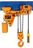 Ce, ISO таль с цепью низкого Headroom 7.5 тонн электрическая