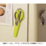 Ножницы кухни кухни многофункциональные