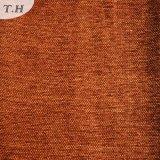 PUNKT Chenillegewebe für Sofa (FTH31089B)