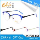 Отсутствие стекел Eyeglass Eyewear способа MOQ рамки Stainless-Steel оптически (S8201)