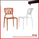 Elégant Armless Plastic Mould Chaise Haute Qualité