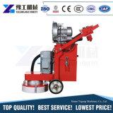 具体的な床のひき、磨く機械