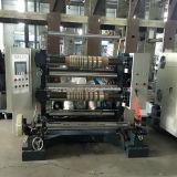 O PLC controla a película que corta e máquina do rebobinamento com 200 M/Min