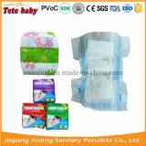 すべては多彩な印刷された眠い赤ん坊のおむつの使い捨て可能な赤ん坊の製品を大きさで分類する