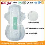 中国の工場直接衛生パッドの女性の生理用ナプキンの卸売