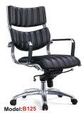 Стул самомоднейшего отдыха рукоятки кожи офиса Eames эргономического 0Nисполнительный (RFT-A125)
