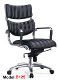 Moderne Eames ergonomische Büro-Leder-Arm-Freizeit-Executivstuhl (RFT-A125)