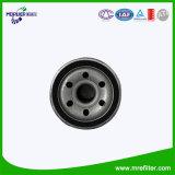 Alta cartuccia B6y1-14-302 del filtro dell'olio di Mazda di filtrabilità