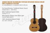 """"""" соединения шеи плоской задней части Rosewood 39 гитара испанского классическая (SC02ARB)"""