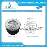 27watt IP68 LED地下の水中ライトによって引込められるLEDのライト