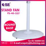 Elektrischer Untersatz-Luftumwälzung-weißer Standplatz-Ventilator (FS-40-337)