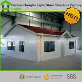 Camera modulare della costruzione prefabbricata per l'adattamento dell'appartamento dello spaccio di bevande dell'hotel
