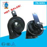 Type de vente chaud klaxon de Hella de moto de klaxon de véhicule de klaxon d'escargot
