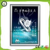 주문을 받아서 만들어진 잘 고정된 다채로운 광고 포스터 프레임