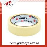 La mejor cinta adhesiva automotora de la muestra libre de la calidad de Alibaba China