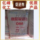 Accelerator Tmtd (D, M, DM, TMTD)