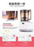 New Design Baby / Kinder Beikost Mixer Smoothie Mixer Machine, Prozessor Gewerbe Lebensmittel, Made in China mit CE-Zertifikat