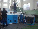 高容量および信頼できるPVCプラスチック管機械