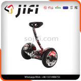 涼しいスポーツのスマートなチップが付いている電気スクーターの自己のバランスの手段