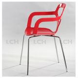 고품질 PP 여가 현대 식사 플라스틱 의자