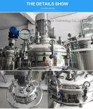 Máquina de emulsión del vacío de la alta calidad para la crema cosmética