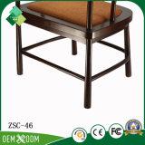 Ashtree (ZSC-46)の屋外のための新中国様式の宴会の椅子