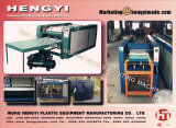 Pp.-Beutel-Drucken-Maschine (Plastik gesponnene Beutel)