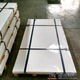 Whiteboard 또는 칠판을 만들기를 위한 색깔에 의하여 입히는 강철 코일