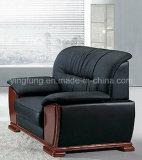Bset продавая софу офиса PU кожаный с деревянным основанием (SF-638)