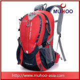 Мешок Backpack способа Nylon Hiking для напольного (MH-5020)