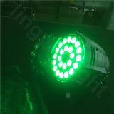 屋内24X12W小型同価はLEDの段階ライトできる