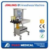 医学的な緊急事態の麻酔機械簡単なICU麻酔機械