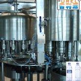 携帯用水生産工場の飲料の満ちるライン