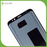 Gemäßigter Preis-Berufsfabrik-Abwechslung LCD-Bildschirm für Note Samsung-S8