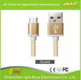 마이크로 금속 호스 땋는 USB 케이블
