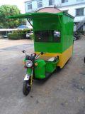 Neue Schnellimbiss-elektrische Verkauf-Dreiradnahrung, die Auto Wmc800-18 verkauft