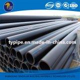 専門の製造業者のプラスチックPEの配水管