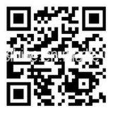 M7mi Makiga Schmutz-Ziegeleimaschine-Preis