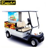 Популярная электрическая оптовая продажа тележки еды тележки гольфа