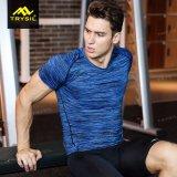 人のカムフラージュの圧縮の堅いワイシャツの通気性の袖のスポーツ・ウェア