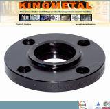 ASME B16.5 A105 Kategorie 300 Wnrf Kohlenstoffstahl-Flansch-Lieferant