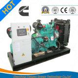 Groupe électrogène diesel d'utilisation de la terre avec le réservoir fondamental