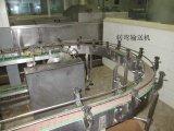 Linha máquina do produto do alimento enlatado/máquina enlatada dos peixes/equipamento alimento enlatado