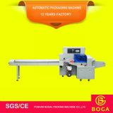 Helle Erfrischungs-Drehverpackungsmaschine-Quetschkissen-Verpackungsmaschine