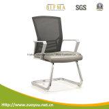新しいデザイン現代オフィスの会議の椅子(D658)