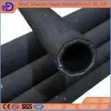 Résistance de température élevée de boyau en caoutchouc de silicium